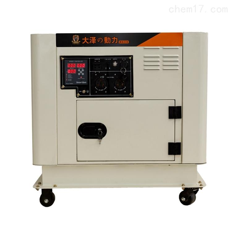 15千瓦静音柴油数码发电机