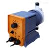 ProMinent隔膜式计量泵7.2升C系列报价