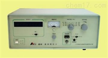 CZ-150C晶体阻抗计