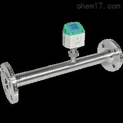VA 520德国CS气体流量计集成有测量段流量传感器