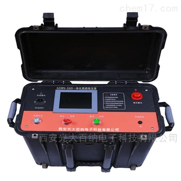 西安轻型高压信号产生器销量