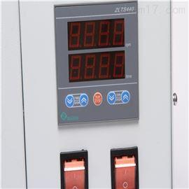 JYSC-4水浴式恒温循环解冻箱