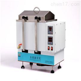 JYSC-8数控冷冻血浆融化仪