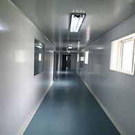 東營萬級潔凈室設計