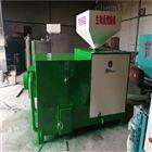 6T6吨锅炉柴油燃烧机生物质燃烧炉 价格
