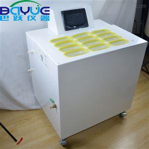 20栏智能小型血液溶浆机价格