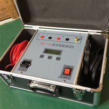 YN-ZZ10A直流电阻测试仪厂家
