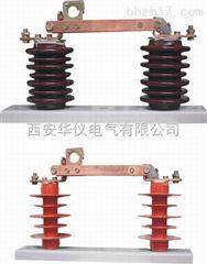 GW9-12/630A高压隔离开关生产厂家