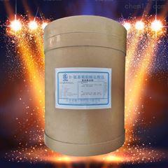 D-氨基葡萄糖盐酸盐生产厂家厂家