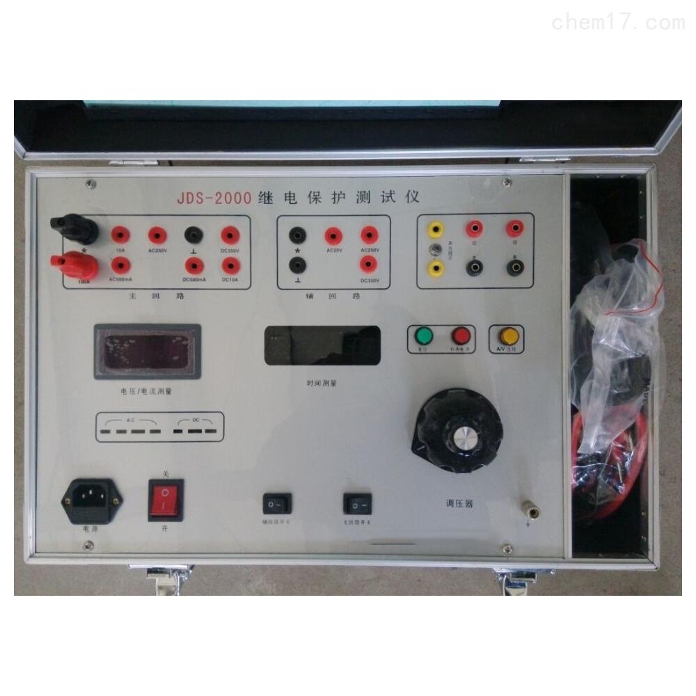 BY-800A全自动热继电器测试仪