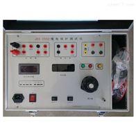 BY-800ABY-800A全自动热继电器测试仪