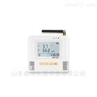 WS-6270冷藏车用GPRS温湿度记录仪