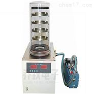 冷凍干燥機凍干機