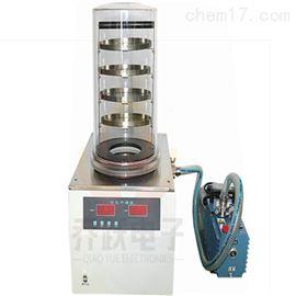 FD-1A-50冷冻干燥机冻干机
