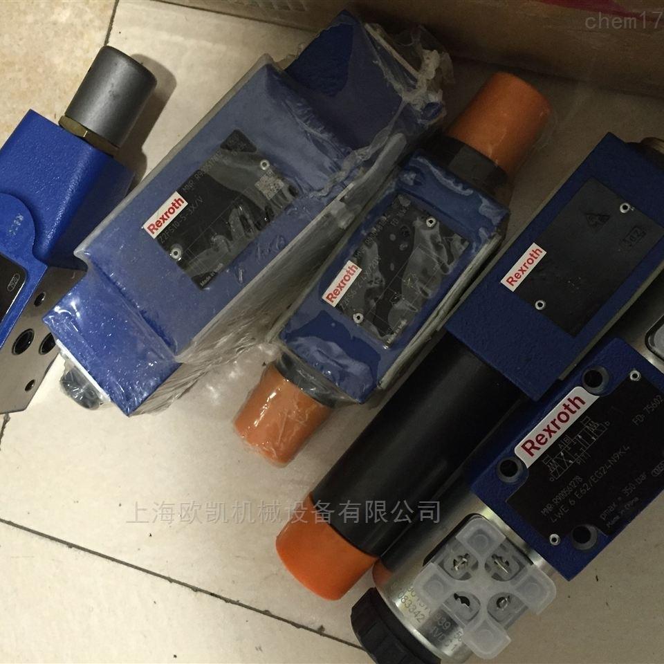 力士乐电磁阀M-3SED6CK13/350CG24N9K4现货