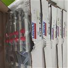649-77167-1大量现货lincoln分配器SSVDL系列计量设备