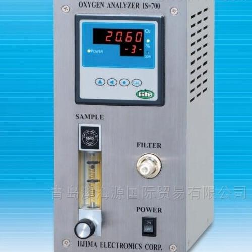 IS-700氧气分析仪日本饭岛IIJIMA