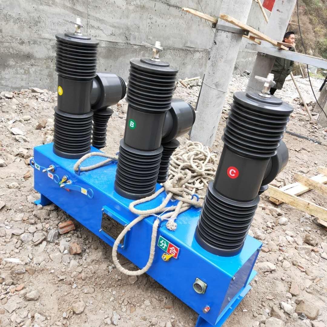 35KV电站型高压断路器使用环境条件