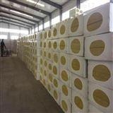 外墙专用保温岩棉板厂家