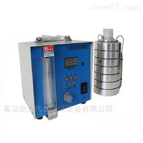 DL-6W洁净空间空气微生物采样器
