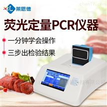 荧光PCR仪器品牌