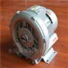 真空食品打包机专用旋涡高压气泵