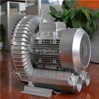 7.5KW真空吸附旋渦高壓鼓風機