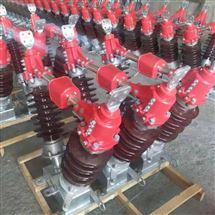 GW535KV高压隔离开关的使用条件