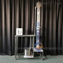 GZS004水封盖型填埋柱实验装置 固废实验设备