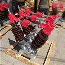 GW5单接地35KV高压隔离刀闸厂家