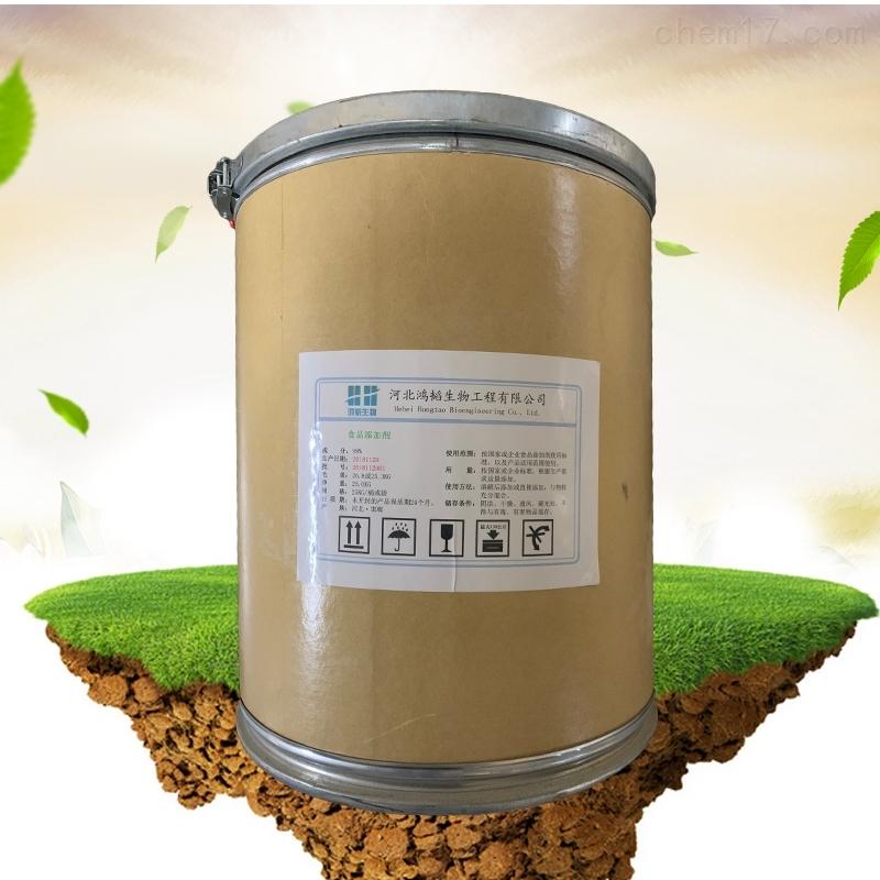 焦磷酸铁生产厂家价格