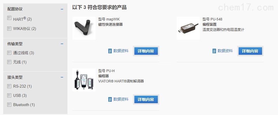 护套附件,线缆接头编程器