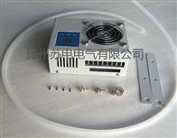 SDCSQ配電櫃專用智能除濕器