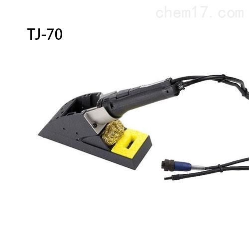 pace佩斯TJ70热风笔配ST-100返修台
