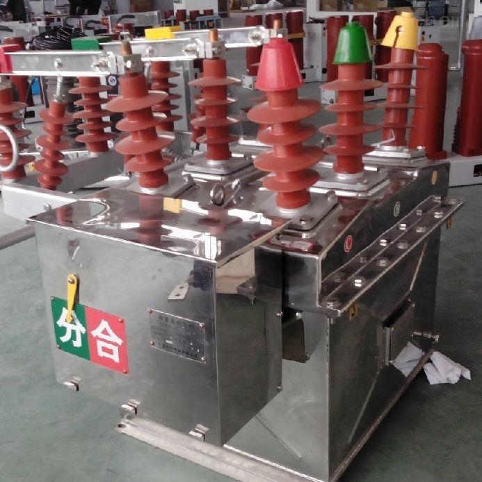 PT型ZW8高压真空断路器