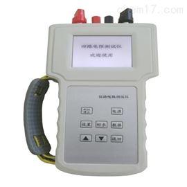 ZD9302AB手持式回路电阻测试仪厂家