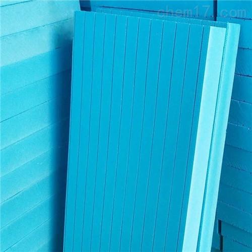 明宇 挤塑板 B1级保温板环保型材料