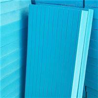 3公分-15公分隔热挤塑板b1 保温板 阻燃板