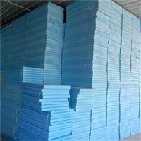 3公分-15公分保温隔热墙面挤塑板  地暖硬质保温板
