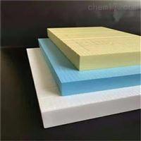 3公分-15公分挤塑板 xps保温板