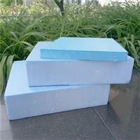 2公分-15公分现货批发挤塑板xps保温板厂家高端优质