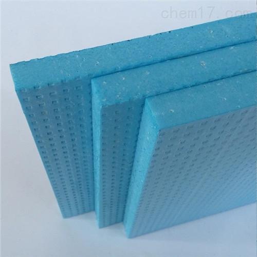 批發xps擠塑板地暖保溫隔熱保溫板