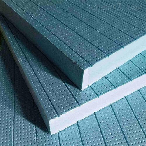 明宇 地暖保温板 xps挤塑板 普通板量大从优