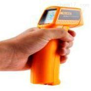 精密手持式紅外溫度計