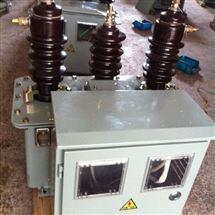 JLS-10柱上10KV高压电力计量箱