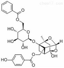 苯甲酰氧化芍药苷标准品现货供应