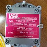 德国VSE VS2GPO12V-32N11/4流量计