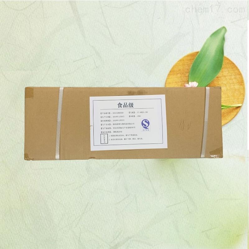 N-乙酰半胱氨酸厂家生产厂家