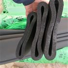 贴防火5*5压花铝箔B1级普拉多橡塑保温管