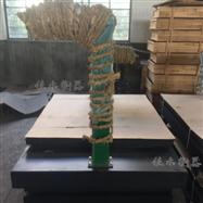 3000kg老式机械台秤,1.5X2m双标尺机械磅秤